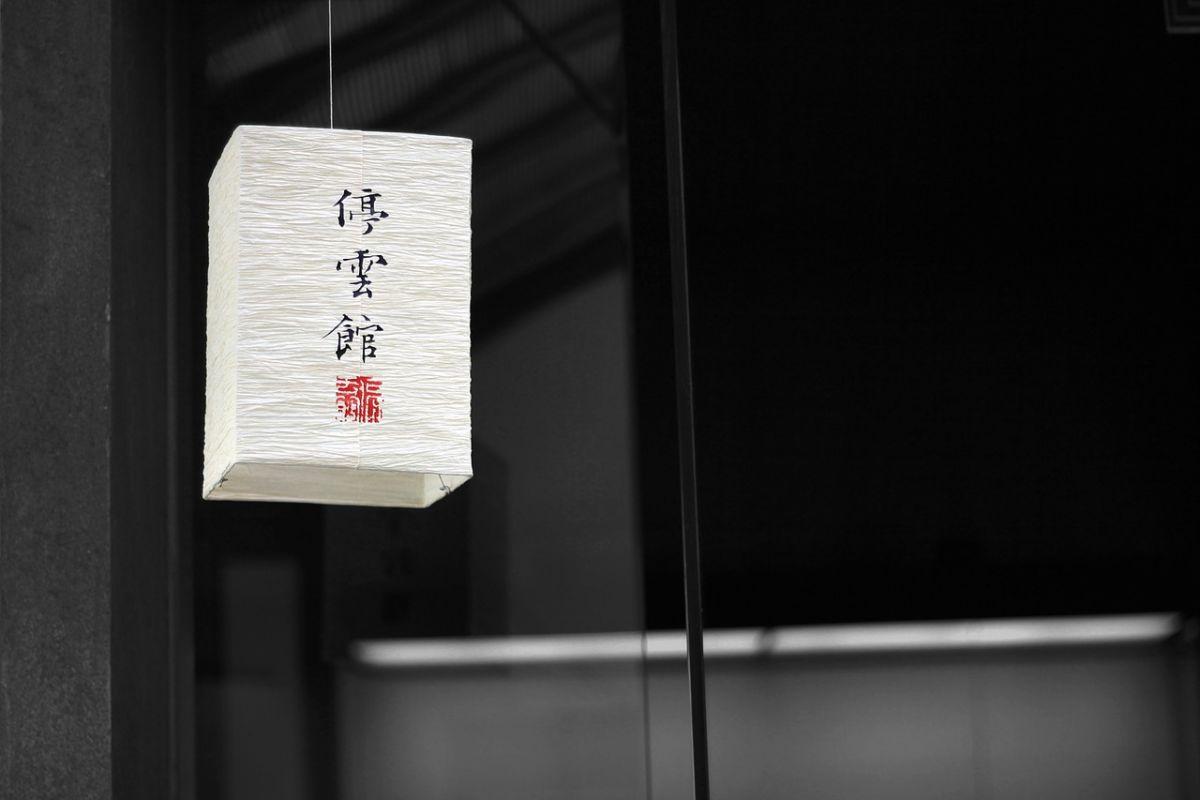 Seis consejos para proteger su marca en China